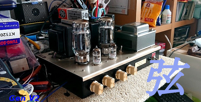 6550/KT88/EL34 single ended amplifier