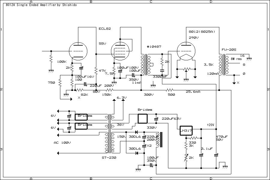 Shishido's Amplifiers Circuit
