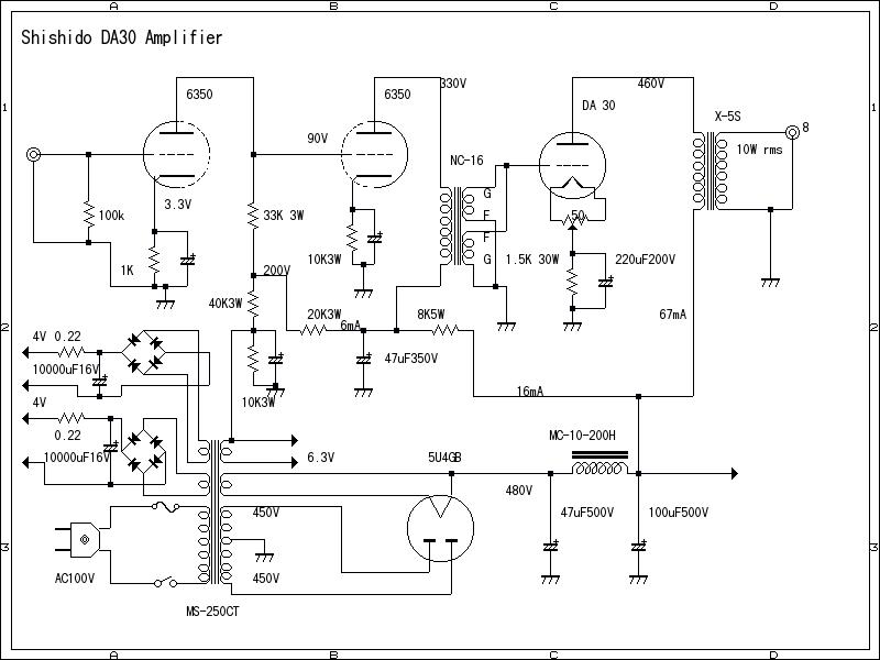 Shishidos Amplifiers Circuit