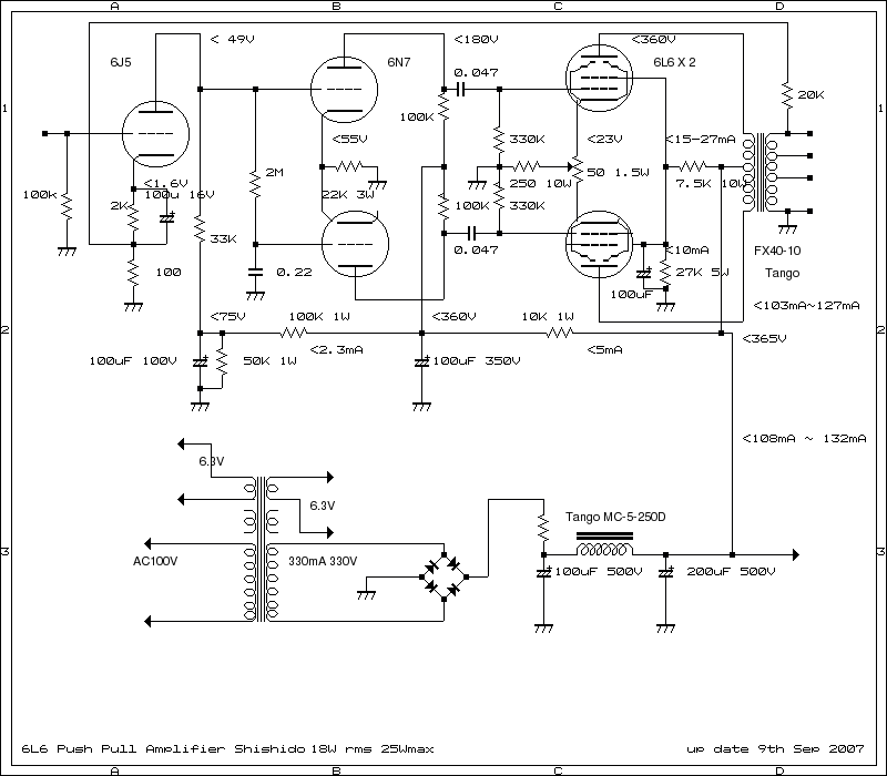 Shishido Skema on diagram for guitar tube schematic