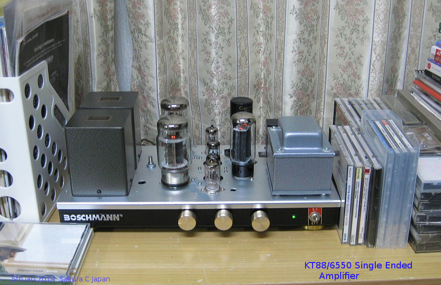 KT88/6550 Single Ended Amplifier 2014