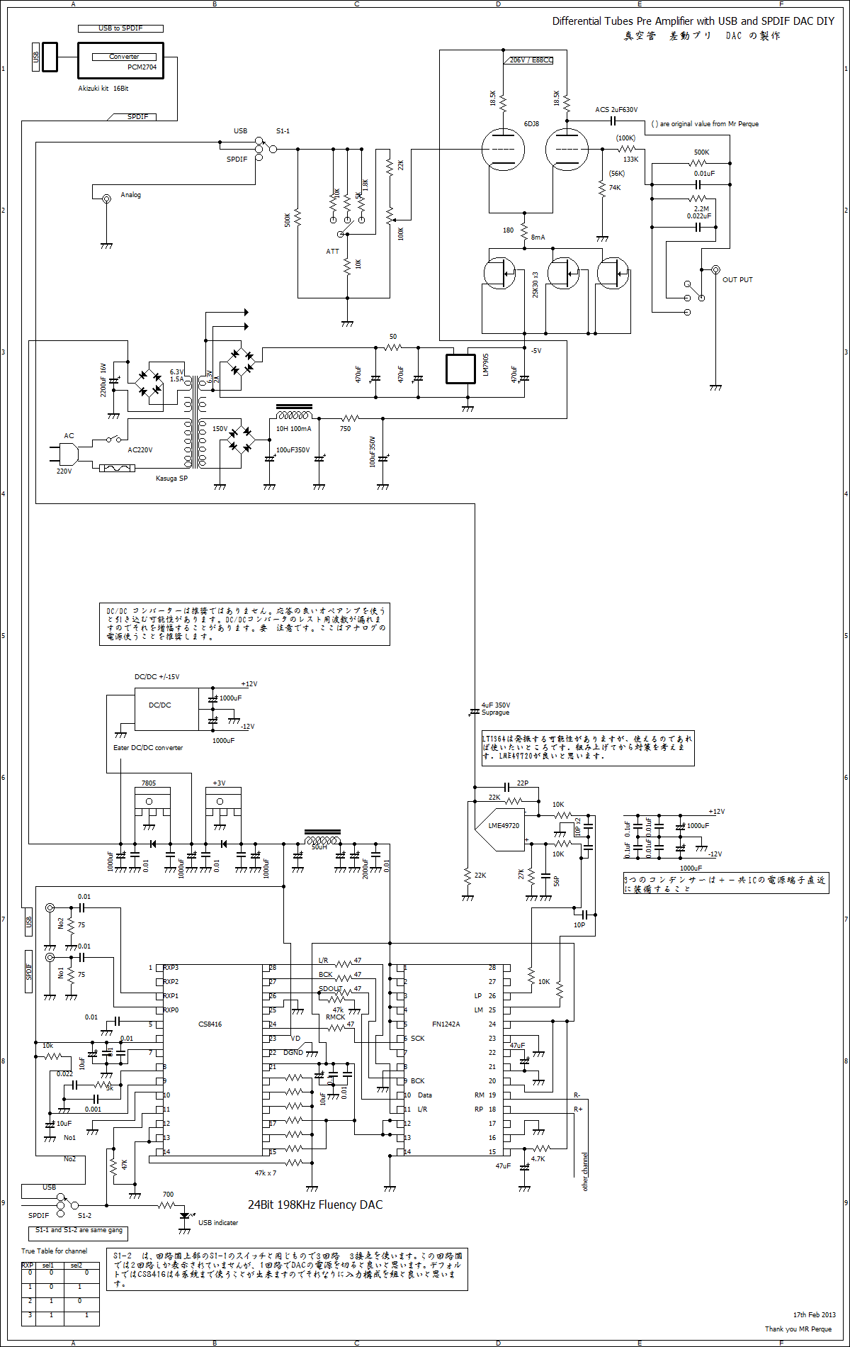 6dt8 6dj8 Ecc88 Differential Line Amplifier Diy Simple Schematic Diagram All Shown Above Very Circuit And To Get Sound Clear